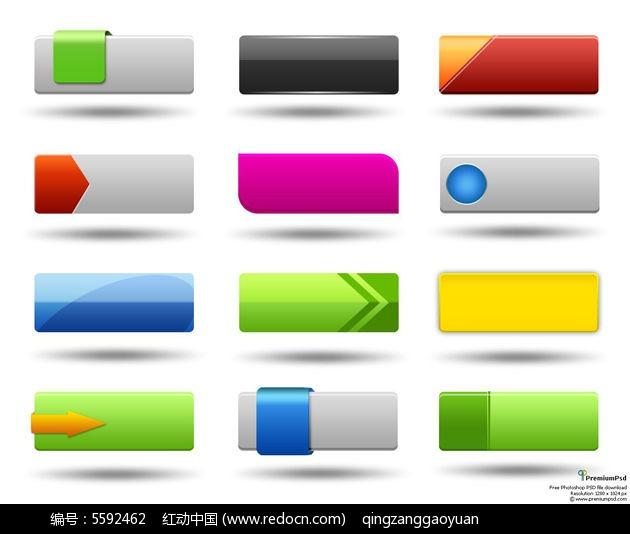 简洁网页图标设计PSD素材图片