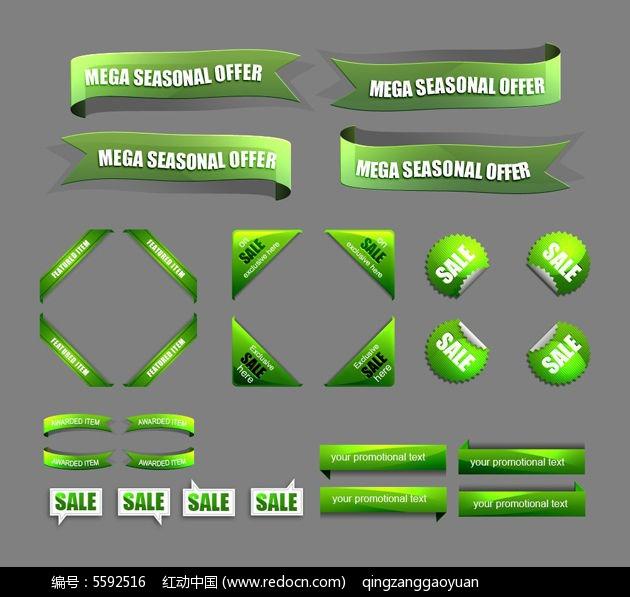 网站设计标签PSD素材图片