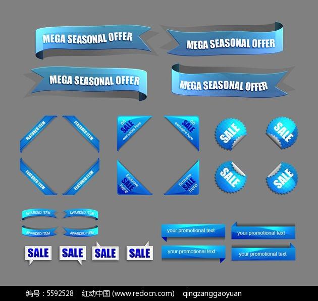 网站横幅设计PSD素材图片