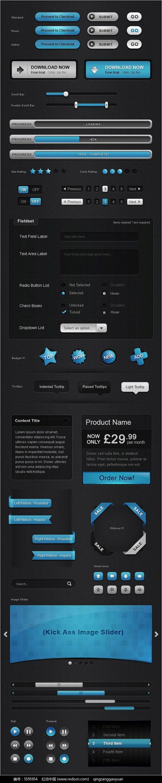 网页模板设计PSD素材图片