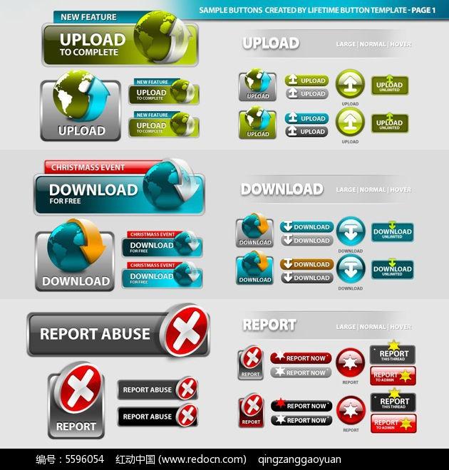 网页模板PSD素材下载图片