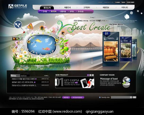 韩国手机网站设计模板PSD图片