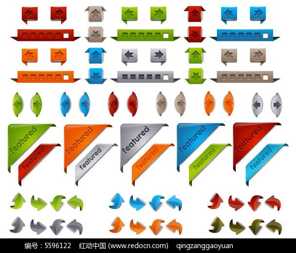 网站界面设计元素PSD素材图片