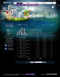 韩国网站界面设计模板PSD