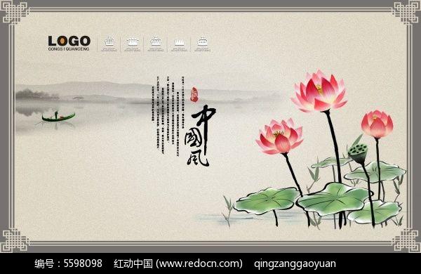 中国风ps广告设计素材