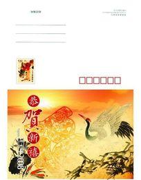 邮政新年明信片