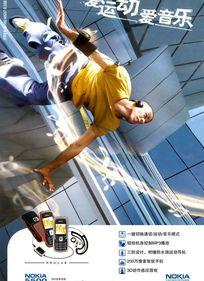 诺基亚手机海报-宣传单页