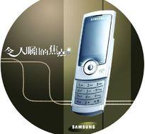 手机POP圆形贴2