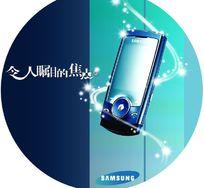 手机POP圆形贴4