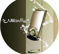 手机POP圆形贴