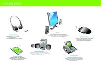 IT电子产品画册-6