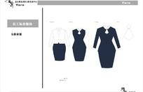 女职业服 员工服饰 VI模板(里面有28页)