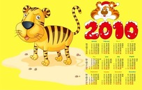 2010虎年日历