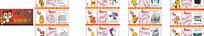 司乐复印机2010台历设计 虎年日历 12个月加封面