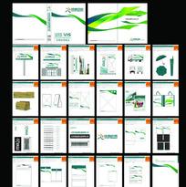 织带企业VI设计模板