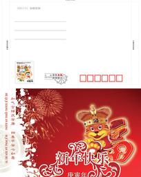2010新年明信片贺卡