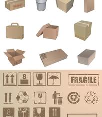 包装盒与包装常用