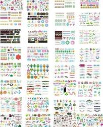 1000种图案纹样