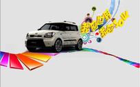 flash汽车动画(非源文件)