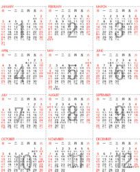 2010年日历月历矢量图