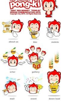 可爱红色小猴子