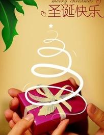 圣诞快乐海报画面