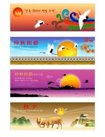 韩国中秋节矢量素材