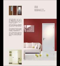 门业画册内页排版
