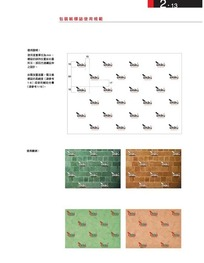 台湾观光局VI模板2-13