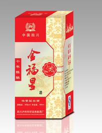金福星白酒包装盒
