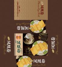 凤凰卷饼干包装盒设计展开图