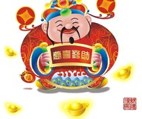 卡通肥胖的财神爷