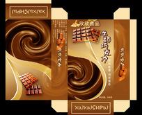 牛奶巧克力包装盒设计展开图