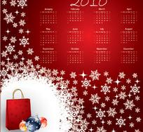 2010年日历