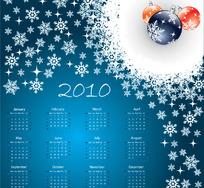 2010年日历挂历