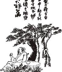 古代文人大树底下品茶图
