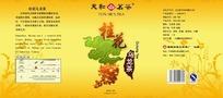 桂花乌龙茶标签