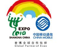 移动2010 世博会标志