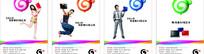 移动3G笔记本无线上网宣传海报