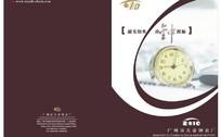 钟表画册封面-由钟祝福