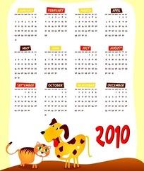 卡通2010年日历模板