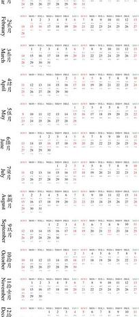 2010楷体三行横排日历月历表