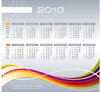2010时尚日历