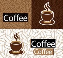 咖啡标志和辅助图形设计