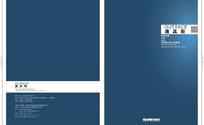 矢量画册封面设计