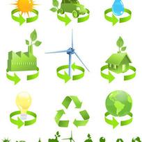环保主题绿色小图标矢量文件
