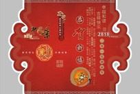 2010虎年贺卡