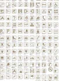 公共标示标志标志_公共标示方案设计素材小学v标志图片端午图片