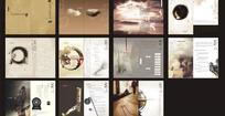 经济传播公司画册