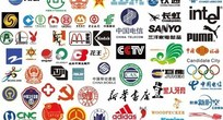 中国部分知名企业和银行的LOGO矢量图